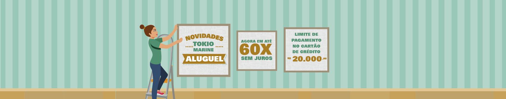 novidades-aluguel-banner-produto-06122020v1